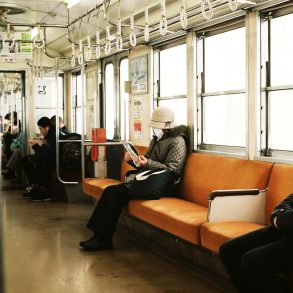 Foto: Hirosaki, Japan (Archivbild) von Bo Kim (CC0 unsplash)